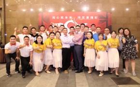 广东betvictor12伟德官网体育成立八周年啦!